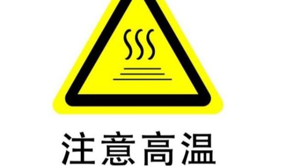 永磁变频空压机高温原因和解决办法都有哪些?