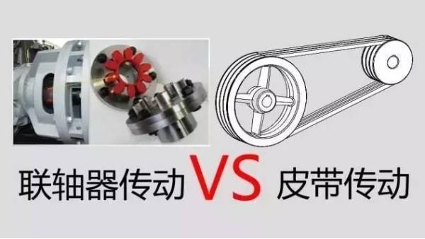 空压机传动方式