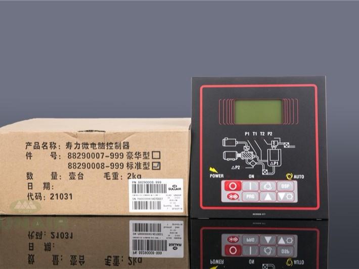 寿力微电脑控制器(标准型)电气部件88290008-999
