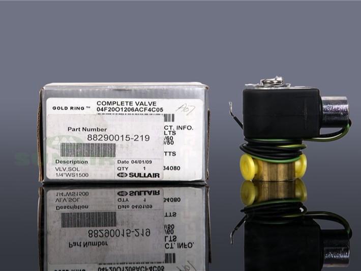 寿力电磁阀88290015-219