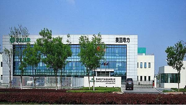 寿力公司发展历程