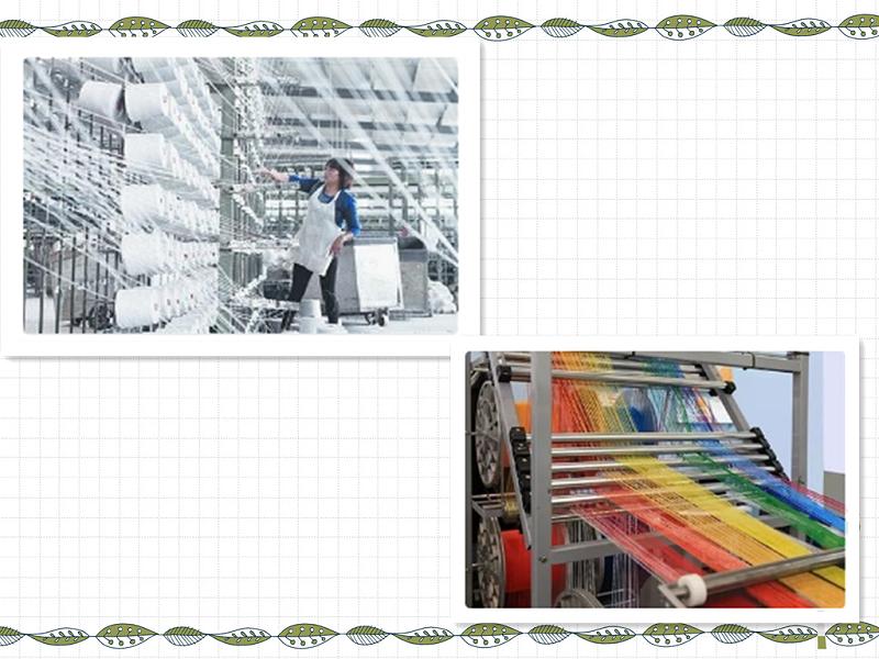 纺织业图2_副本