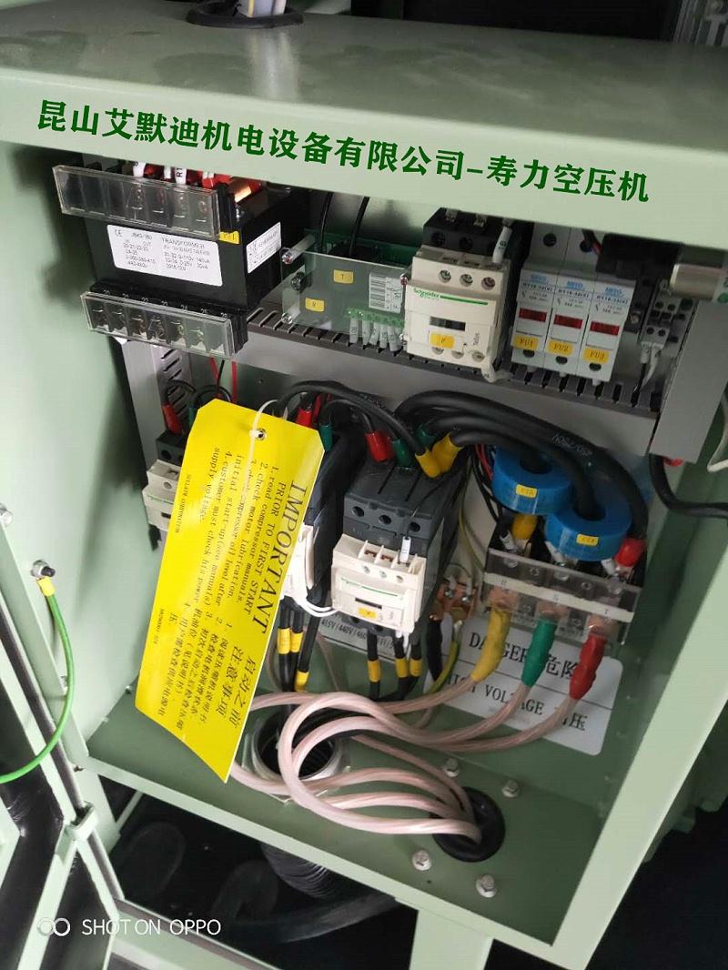 AS寿力空压机客户使用现场8_副本