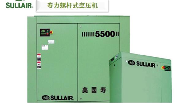 寿力空压机变容控制工作原理