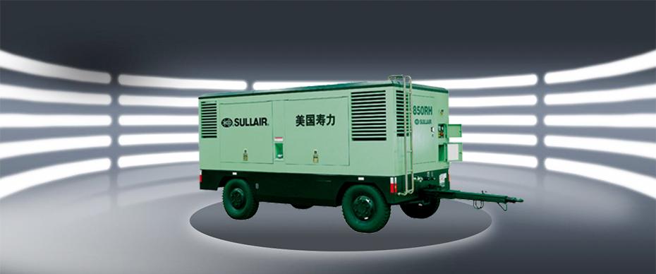 寿力780VH-850RH系列柴油机移动式螺杆空压机